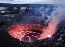 Nahaufnahme von aktivem Vulkan